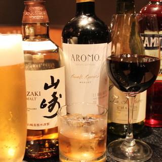 お酒の種類が豊富
