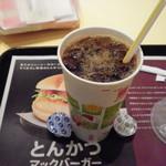マクドナルド - プレミアムローストアイスコーヒー206円