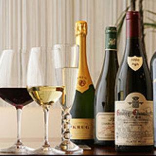 ワインは50種類以上。