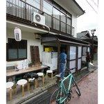2712074 - 一見、普通の豆腐屋さんです。