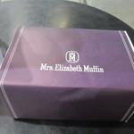 ミセスエリザベス マフィン - この中から通院してる歯医者さんへの差し入れと一緒に会社にもマフィンを買って帰りました。