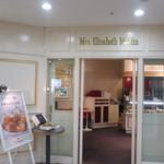 ミセスエリザベス マフィン - お店はイムズの地下2階の地下街へつながる入り口付近にありますよ。