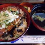 しまごん - うな玉丼(平日昼限定)