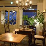 cafe Cherish -