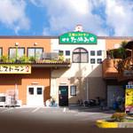工場レストラン健食たぬみせ - たぬみせ外観