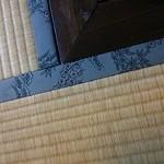 カフェ ゆるり - 畳の縁は松竹梅