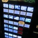 一蘭  - 先ずは入り口にある販売機で食券を購入して店内に向かいます、私はラーメン790円と半ごはん200円のチケットを購入です。