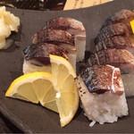 27132588 - 炙り棒鯖寿司