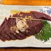 酒処・串焼・秋元 - 料理写真:「レバー串炙り」440円
