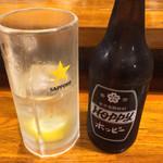 酒処・串焼・秋元 - 「ホッピー」500円