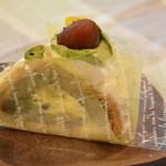 草道p.b.i - 栗のケーキ