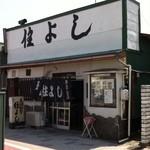 27136516 - 渋い御食事処