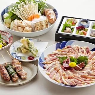 希少!淡海地鶏の料理の数々を味わって下さい。