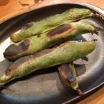 金沢旬菜 なごみや - 焼き空豆