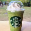 スターバックス・コーヒー - ドリンク写真:抹茶クリームフラペチーノ