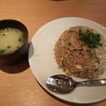 チャーハン王プラス - チャー王セット(極上チャーハンと鶏スープ)