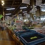 バニーズ - 野菜・お魚などの販売をしています。