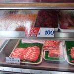 木稲畜産精肉店 -