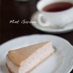 ミントガーデン - いちごのチーズケーキ