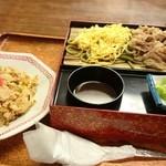 たきぢ食堂 - 料理写真:三草茶うどんセット
