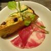 伊庵 - 料理写真:コースの前菜(キッシュとハム)