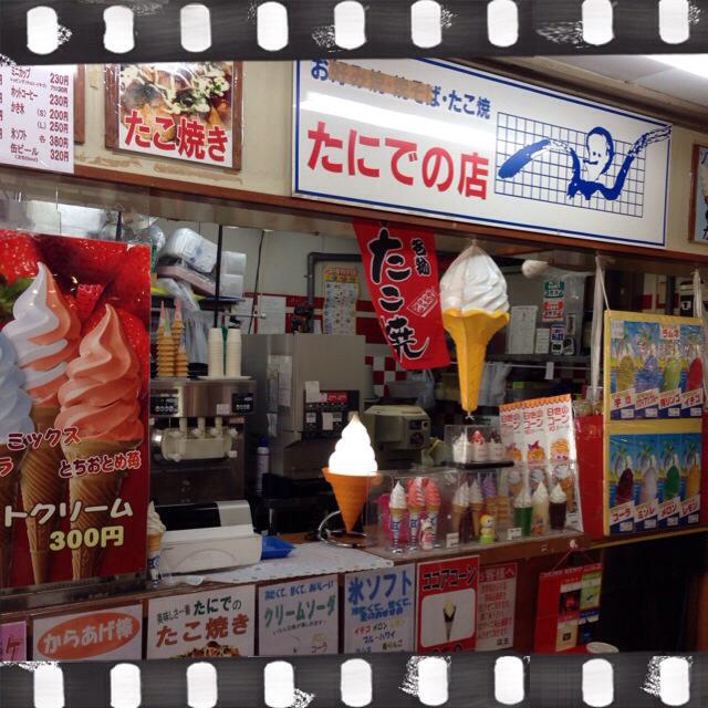たにでの店 日本海さかな街店