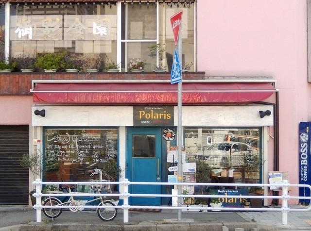 Polaris - お店の外観