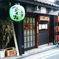 菜々海 - 阪急池田駅から徒歩3分!!