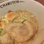 CHABUTON -