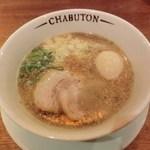 CHABUTON - ちゃぶとんらぁ麺:730円+半熟煮玉子:100円(無料クーポン)