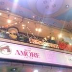 アモーレ・ナオミ - お店は2階にあります