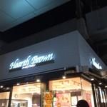 ハースブラウン -