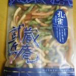 武蔵匠庵 - 孔雀 野菜かりんとう