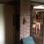 レストラン 山猫軒 - 3階の店の入り口