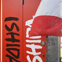 ISHIDA - モナコの国旗カラーの白と赤が目印です!!