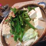 博多小町 - もつ鍋・とんこつ味