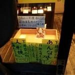 27159901 - 餡なし人形焼   250㌘で220円