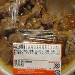 マカベ精肉店 - 馬肉のうま味噌煮
