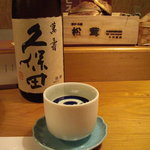 旬房楽楽 - 日本酒は【久保田】全種類の常置に拘られていた。