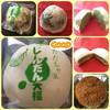 じんだん本舗 大江 - 料理写真:じんだん饅頭 大福 クッキーシュークリーム