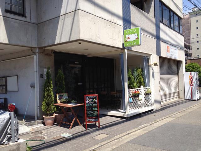 ひつじcafe