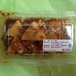 蝋金餅店 - あべかわ餅