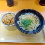 つるまる饂飩 - 朝定。330円かけうどん+鶏めし小