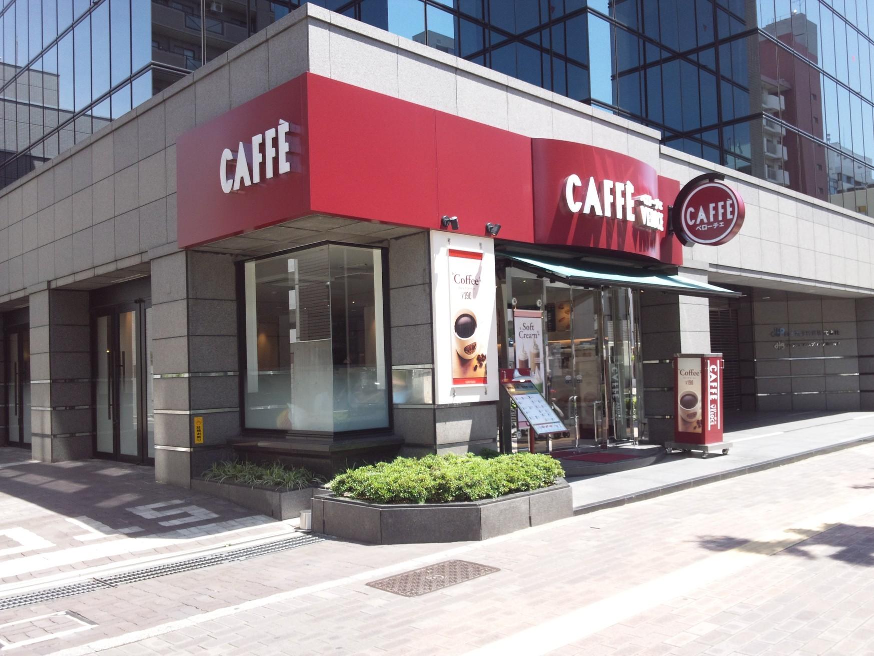 カフェ・ベローチェ 東陽二丁目店