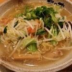 越後秘蔵麺 無尽蔵 - 野菜塩らーめん