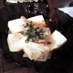 27167513 - 肉豆腐