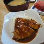蓮花 - カマトロ焼き