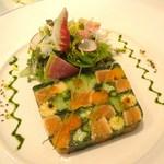ラシェリール - サーミンのミ・キュイと野菜のモザイク仕立て