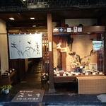Inakasobamiyuki - 南京町のすぐ横