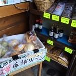 27170318 - 豆腐を楽しめる品々と手作りパンも!